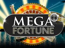 В казино онлайн Мега Удача